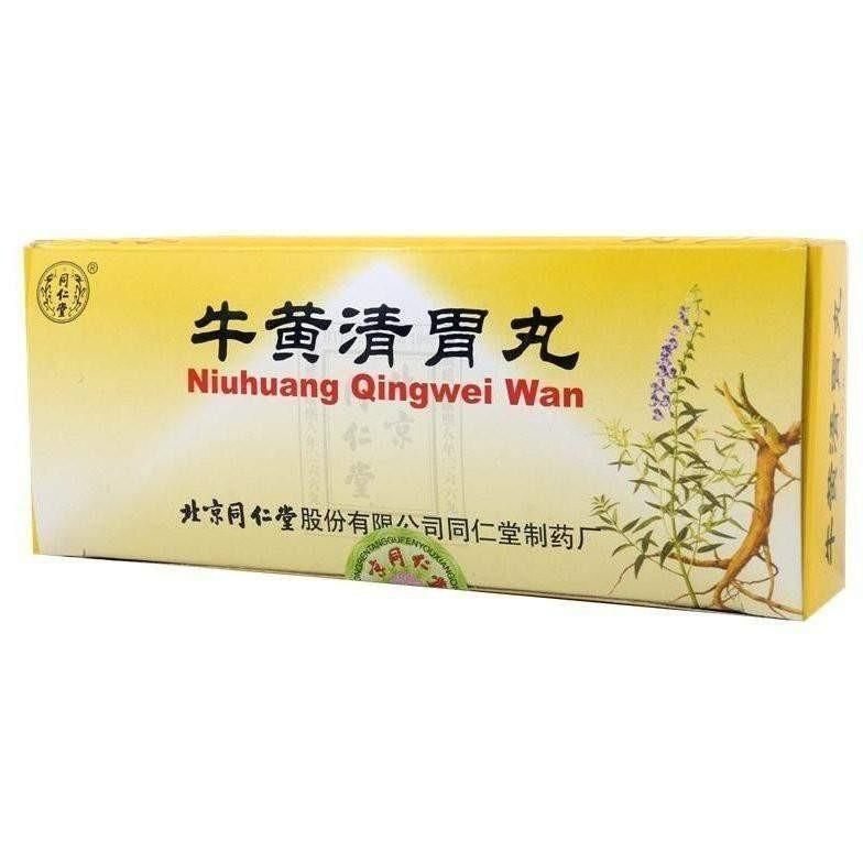 Tong Ren Tang Niuhuang Qingwei Wan (6G X 10 Pills)-Buy at New Green Nutrition