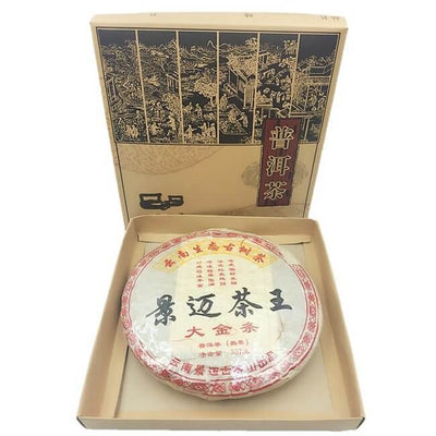 YongWell 2006 Fermented Premium Pu Erh Compressed Tea Cake - 357g (12.6oz)-Buy at New Green Nutrition