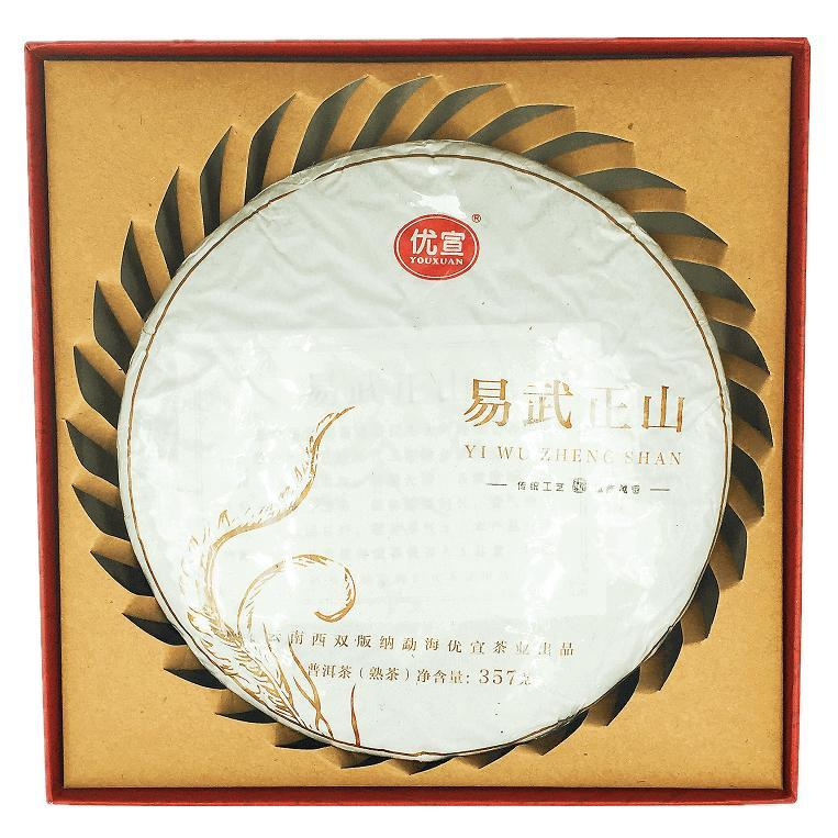YongWell 2013 Fermented Premium Pu Erh Compressed Tea Cake - 357g (12.6oz)-Buy at New Green Nutrition