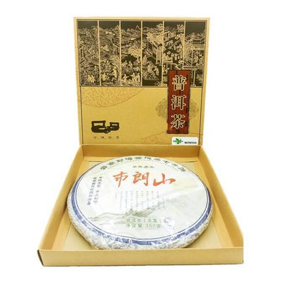 YongWell 2014 Unfermented Premium Pu Erh Compressed Tea Cake - 357g (12.6oz)-Buy at New Green Nutrition