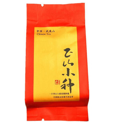 YongWell Premium Wuyishan Lapsang Souchong Black Tea (12 Bags)-Buy at New Green Nutrition