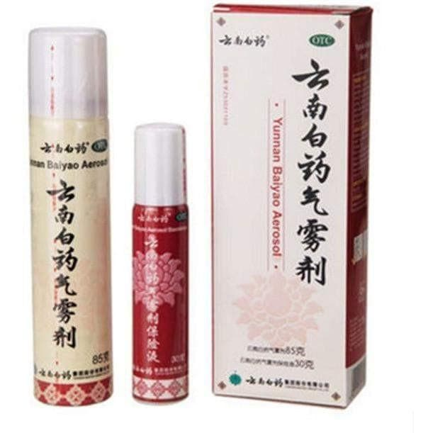 Yunnan Baiyao Aerosol Spray (85G Yellow Can + 30G Red Can)-Buy at New Green Nutrition