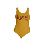 "GrioTees ""Nzuri"" (Swahili: Beautiful) One-Piece Swimsuit"