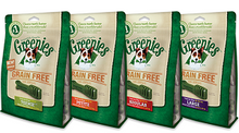 Greenies Grain Free Dental Dog Treats 340gms