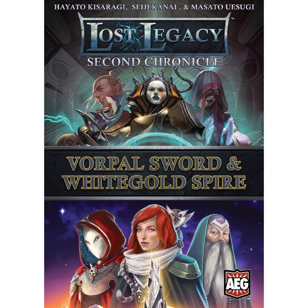 Lost Legacy: Second Chronicle: Vorpal Sword and Whitegold Spire