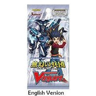 Cardfight Vanguard TCG: Infinite Phantom Legion Booster