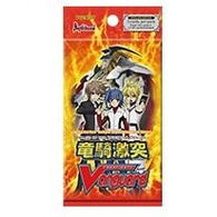 Cardfight Vanguard TCG: Clash of the Knights & Dragons Booster
