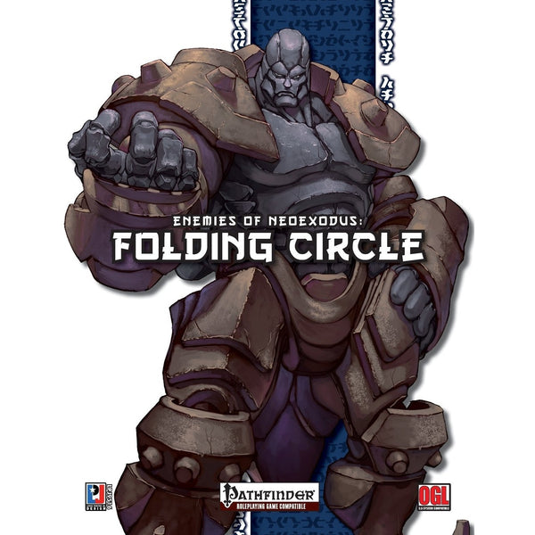 Pathfinder: Enemies of NeoExodus - Folding Circle