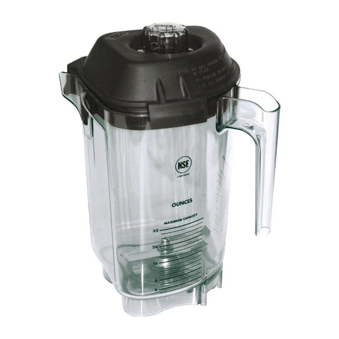 Vitamix Advance Jug VM15981