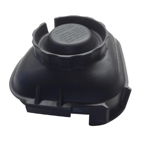 Vitamix Advance Single Piece Lid VM16090