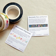 Load image into Gallery viewer, Washi Tape by Hue & Ai - Common Room PH