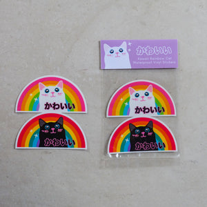 Cat Stickers by The Offbeat Cat - Common Room PH