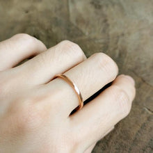 Load image into Gallery viewer, Stacking Ring - Common Room PH