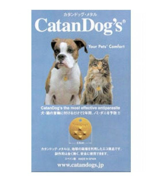 Catandog's Chemical Free, Nanotechnology Anti-Flea & Tick Dog Pendant