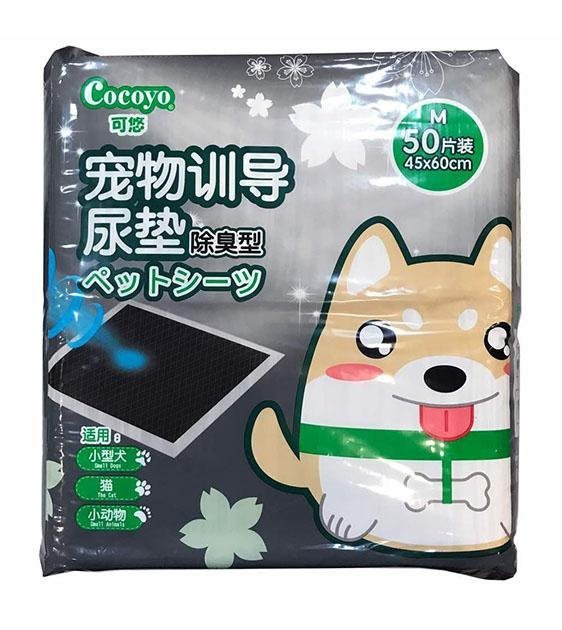 Cocoyo Pet Sheet Activated Charcoal Dog Pee Pad