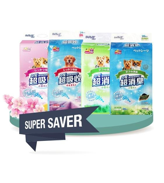 FREE BAG [SAVER BUNDLE]: Honey Care U-Play Dog Pee Pad