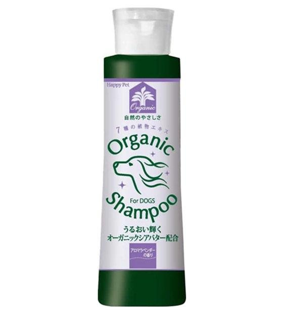 Happy Pet Organic Lavender Oil Infused Dog Shampoo