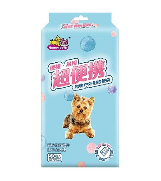 Honey Care Reusable Poop Bag For Dogs (Double Layer Protection)