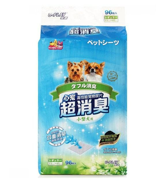 FREE BAG: Honey Care U-Play Charcoal Odour Control Dog Pee Pad