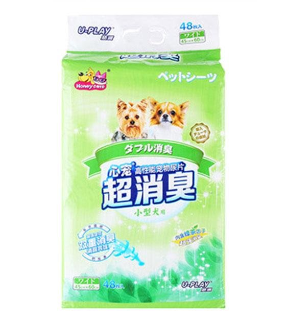 FREE BAG: Honey Care U-Play Green Tea Scented Dog Pee Pad