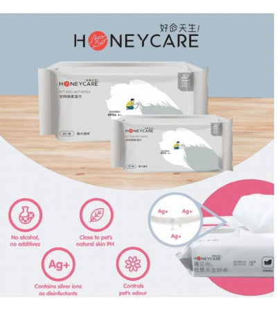 Honey Care Disinfectant Wipes For Dogs (With Silver Ions)