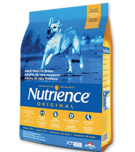 12% OFF: Nutrience Original Chicken & Brown Rice Adult Dog Food