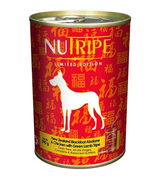 Nutripe Grain Limited Edition Grain Free NZ Blackfoot Abalone, Chicken & Green Tripe Canned Dog Food