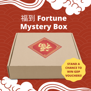 [EXCLUSIVE] 福到 Fortune Mystery Box