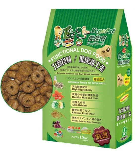VegePet Cheese Flavour Adult Dog Food