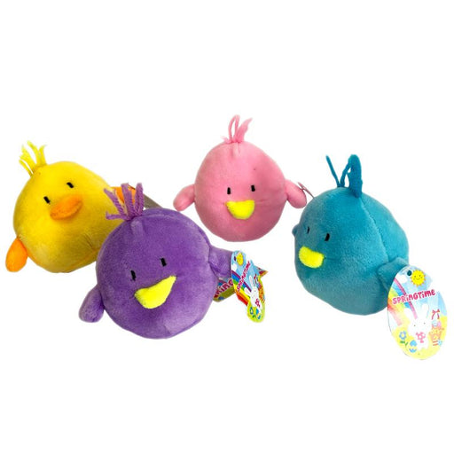 CUTE BABY CHICK BEANIE PLUSH TOY