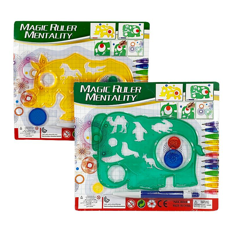 MAGIC RULER SET