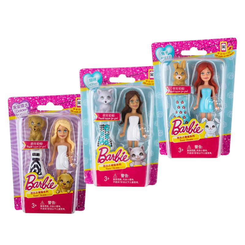 BARBIE PET SERIES MINI DOLL