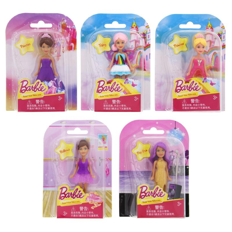 BARBIE MAKE BELIEVE SERIES MINI DOLL