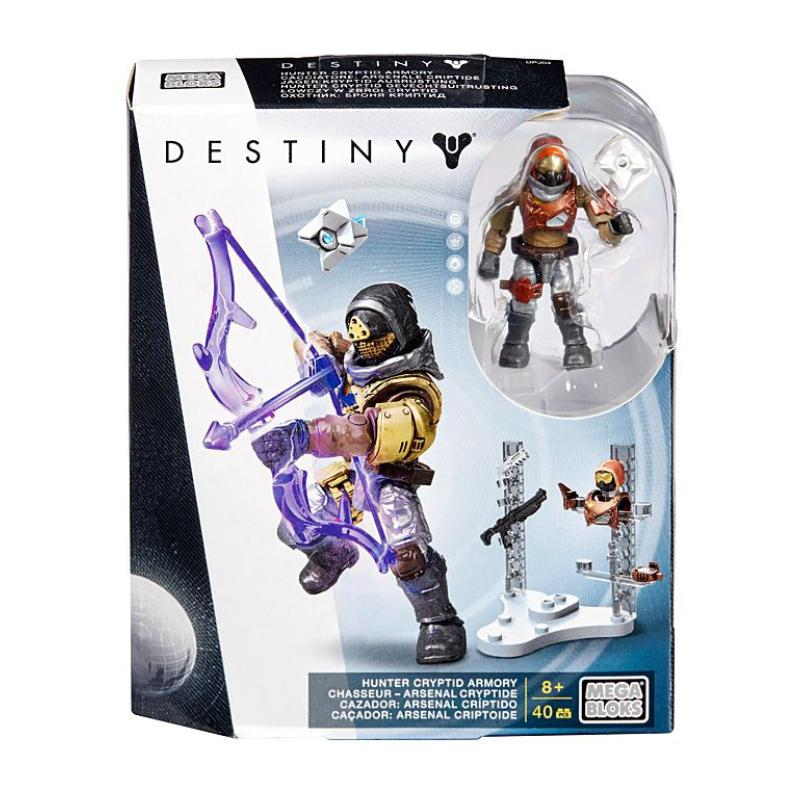 MEGA BLOKS DESTINY HUNTER CRYPTID ARMORY 40PC SET