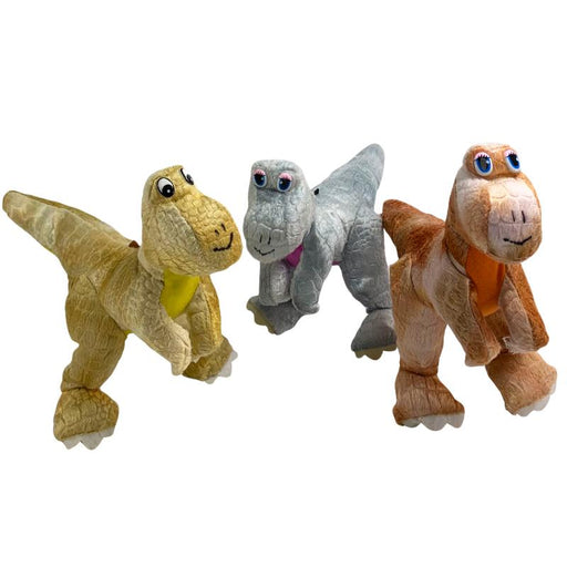 DINOSAUR 24CM SOFT PLUSH TOY