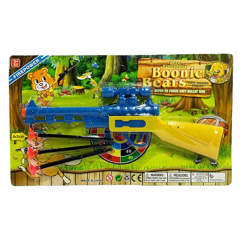 BOONIE BEARS MINI DART RIFLE