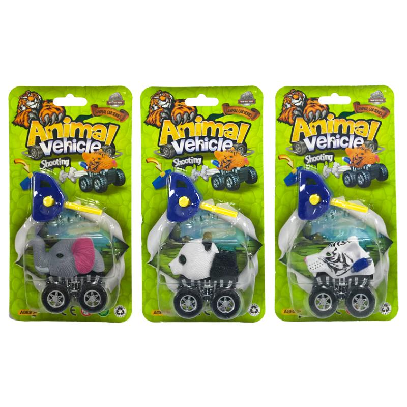 ANIMAL SHAPED MINI KEY SHOOTER VEHICLE