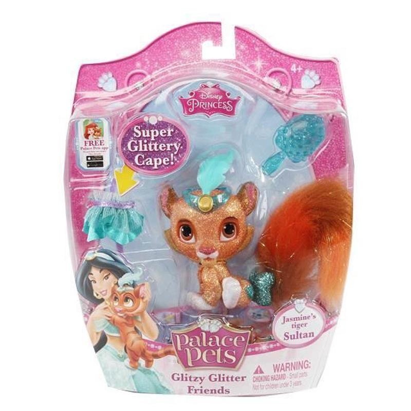 "DISNEY PALACE PETS GLITZY GLITTER FRIENDS 3"" FIGURE - SULTAN"