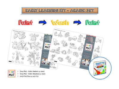 FUNNY MAT - EARLY LEARNING KIT - ARABIC - Gifted Products