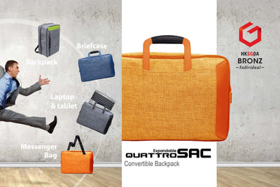 QUATTRO SAC LAPTOP BAG  | ORANGE - Gifted Products