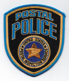 Postal Police Inspection Service USPS Emblem Patch