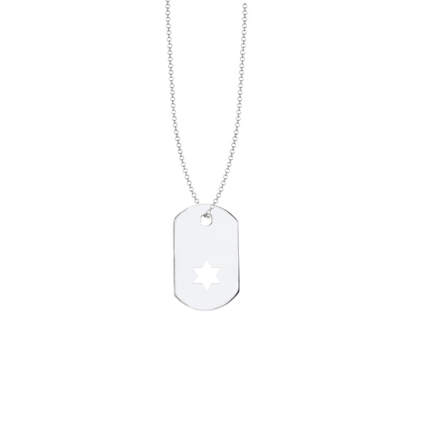 Star of David ID Tag Necklace