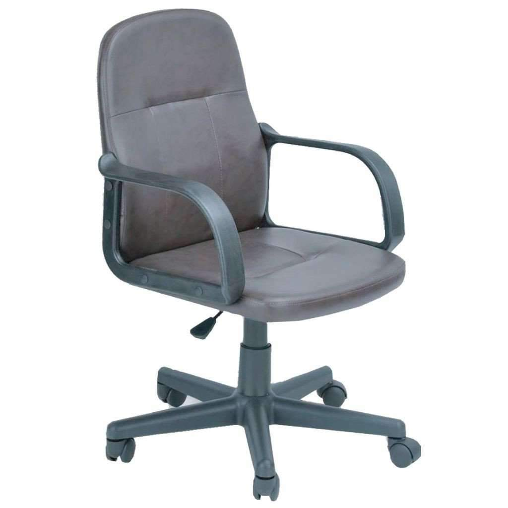 Office Chair Black Adjustable