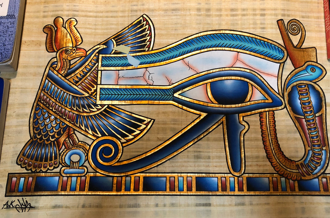 Right Eye of Heru
