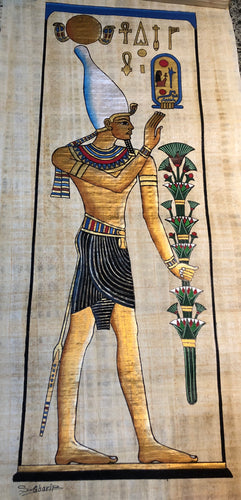 Ancient Pharaoh Ramses with his cartouche.
