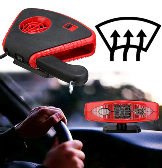 portable fan for car