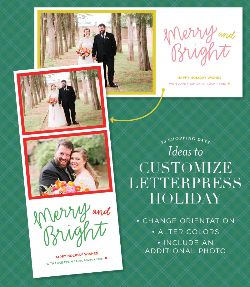 Customize Letterpress Holiday Cards
