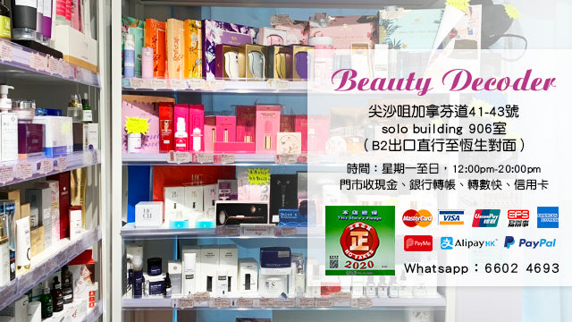 Beauty decoder Meehk