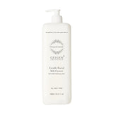韓國OxygenCeuticals Gentle Facial Milk Cleanser注氧抗氧化洗面乳 (250ml / 1L)