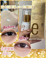 意大利Labo Transdermic Total Eye care金鑽眼霜 15ml